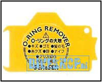 O-ring remover tool
